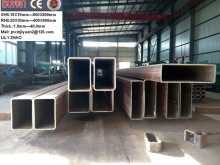 SHS Pipe Structural Steel Weight Chart