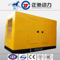 silent generator for home use silent diesel generator 200kw with Cummins engine