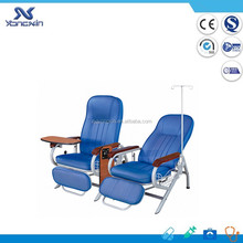 YXZ-C031C hospital transfusion chairs with armrest