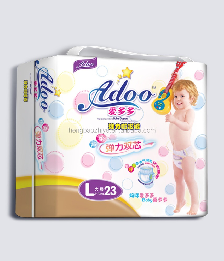 Disposable Sleepy Baby Diaper Manufacturer in China Cheap Factory Wholesale P new disposable elastic waisband cloth baby diapers