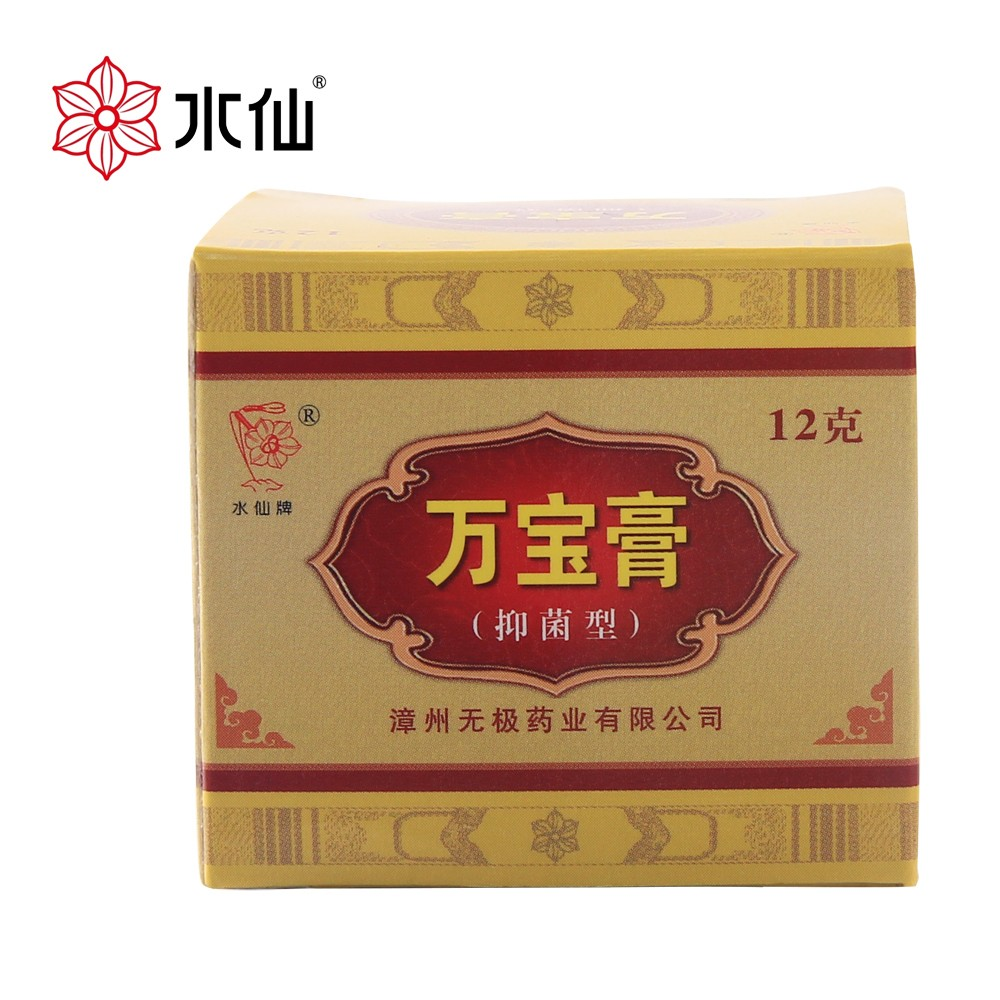 Red BALM Ointment Relief Insect Bites Herbal Wax Muscles Massage Pain 19.4g china Balm Essential Balm