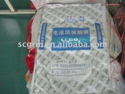 lithium carbonate battery grade