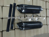 real carbon fibre motorcycle universal exhaust muffler silencer
