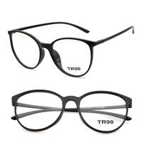designer glasses frames for men  latest designer