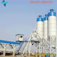 HZS35 Fixed Compulsory Automatic Feeding Cement Concrete Mini Batching Plant Price