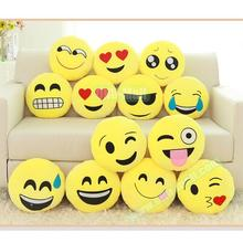 OEM Service poop shaped plush emoji pillow for Wholesale