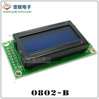character LCD 802 8*2 lcm module