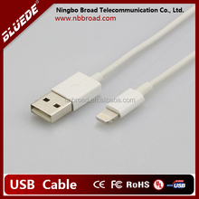 2015 China Wholesale ultra thin usb cable