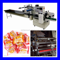 Best price pillow bag flow type wafer bar packing machine with fast delivery