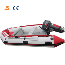 2017Year large fashion design aluminum fishing boat