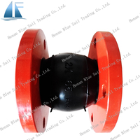Flange Type Flexible Rubber Fabric Expansion Joint