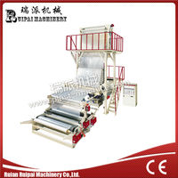 SJ-C Model High Speed agriculture mulch film blowing machine