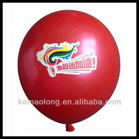 meet EN71 cheap inflatable advertising balloons
