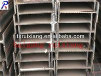 hot rolled section H beam sizes/SS400 A36 h beam