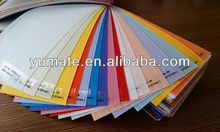 Vertical Blind fabrics / vertical blinds / vertical fabrics for window blinds