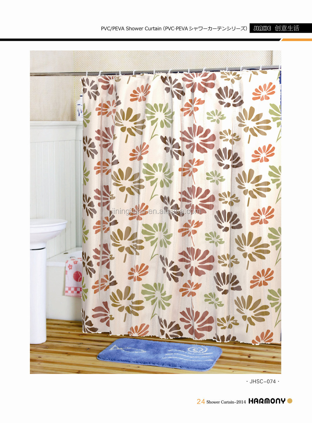 Translucent Home Goods Lace Shower Curtains Buy Home Goods Lace Shower Curtains Translucent