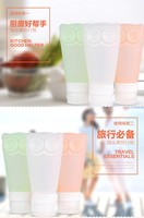 China Manufacturer Kean Airline Approved travel shampoo bottle/Cosmetic bottle