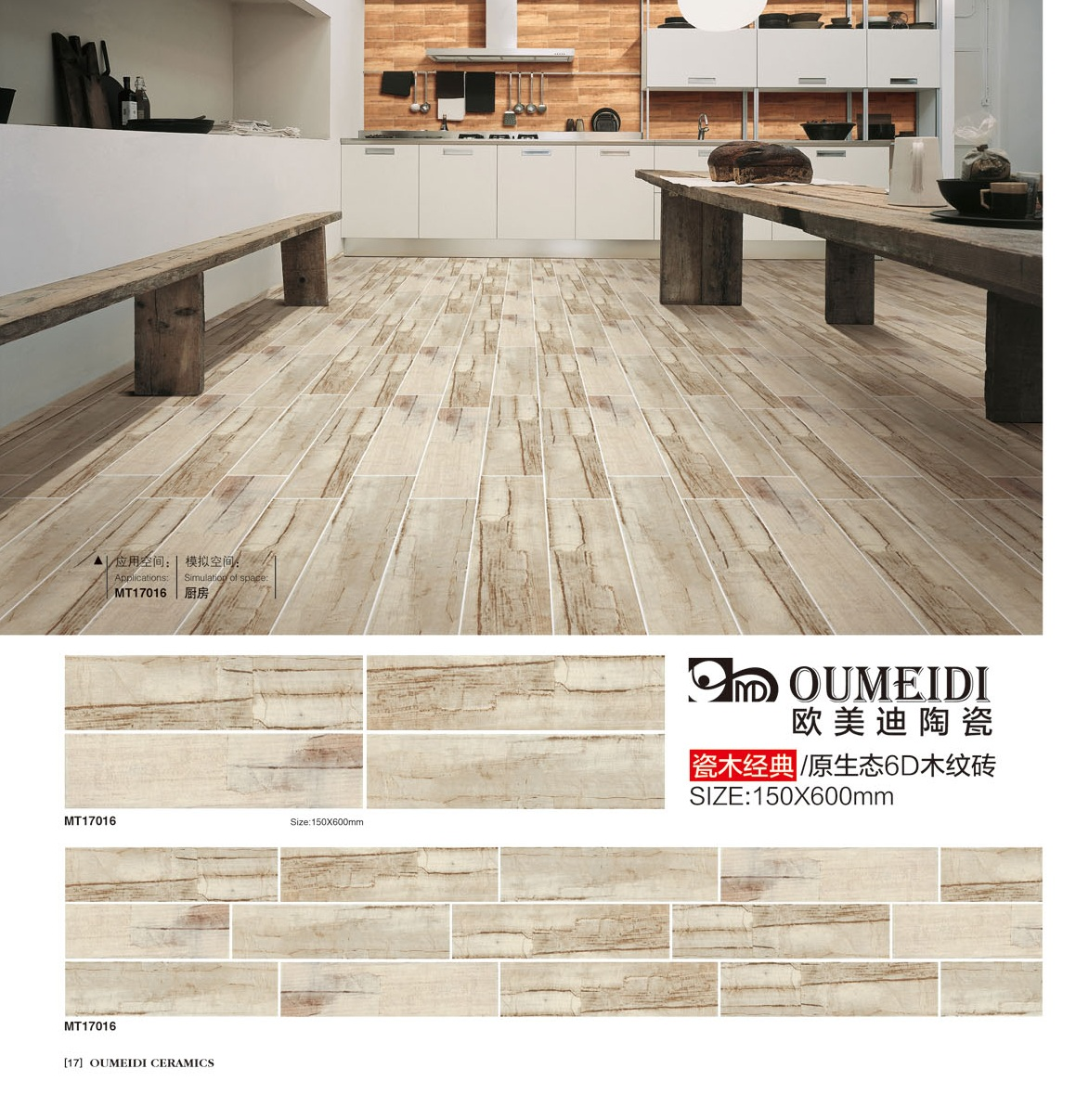 Wood Design Ceramic Tile Rustic Tile Floor Porcelain Tile