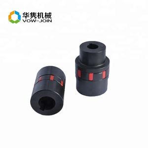 High precision rubber elastic steel coupling
