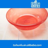 2015 surgical basin,unbreakable wash basin,new footbath basin