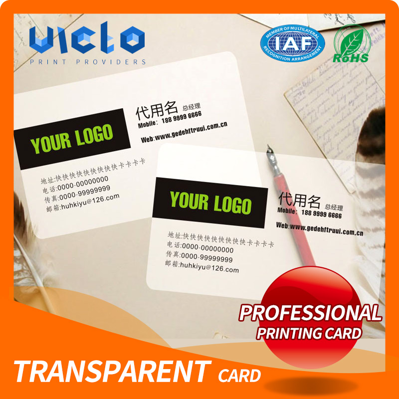 Professional Transparent business card of China National Standard