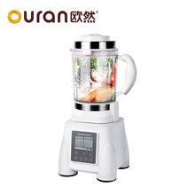 Multi-purpose table spare parts blender
