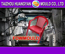 Plastic injection mould for chair