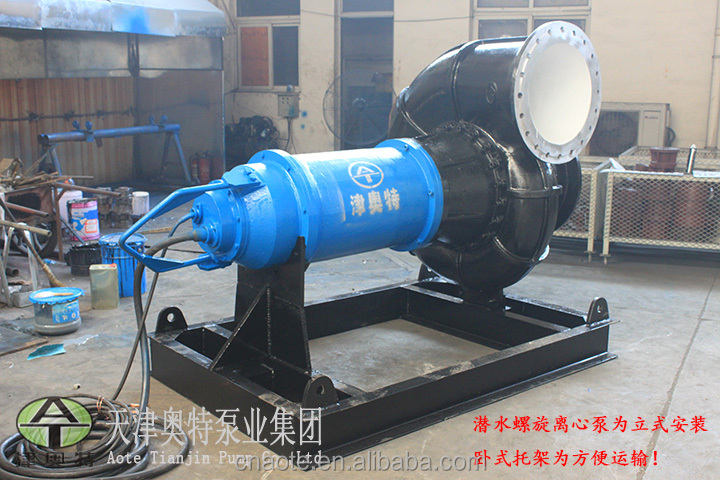 The submersible sludge pump for the viscous liquids