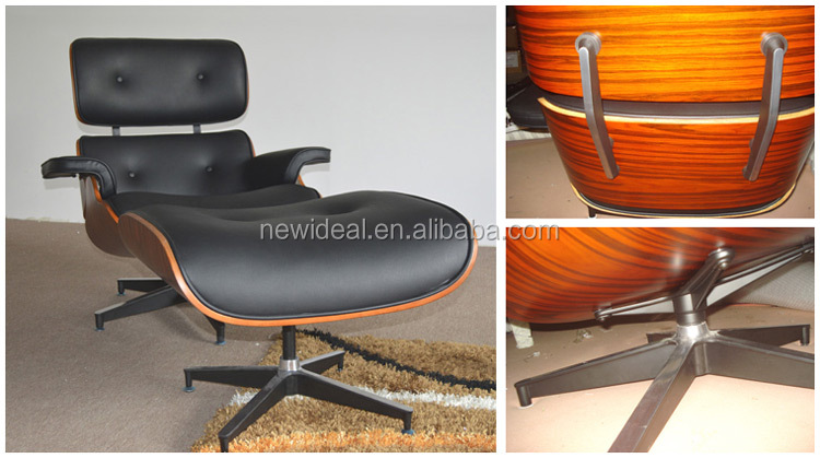 Modern lounge chair with ottoman NL2983