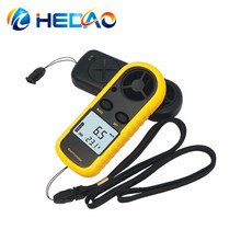 Digital Air Velocity Tester Mechanical Anemometer for sale