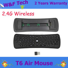 China manufature for 2.4g mini wireless keyboard fly air mouse T6 / android remote control