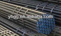 ASTM 192 SIZED Seamless Steel pipe