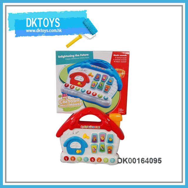 Cute House Shape Baby Toy Musical Light