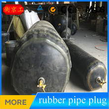 Jingtong Professional customized water pipe stopper/quality guaranteed rubber pipe plug/ competitive price inflatable airbag