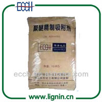 Synthetic Magnesium Silicate Adsorbent as amphoteric compound ECCH