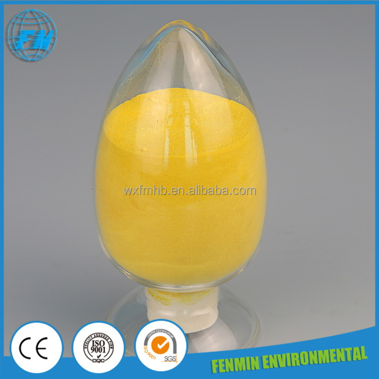 In many styles special poly aluminum chloride pac chemicals