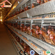 Vertical H type chicken layer house / poultry battery cage / rabbit cage in kenya farm