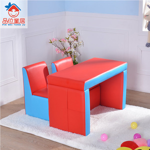 2018 Hot preschool sectional child chair