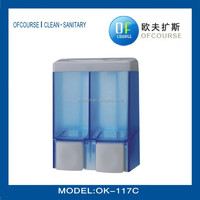 Plastic Double Wall Mounted Manual Hand Liquid Soap Dispenser