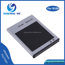 China wholesaler cheap price Full capacity 1650mah dual ic spice mobile phone battery for samsung galaxy s2 i9100