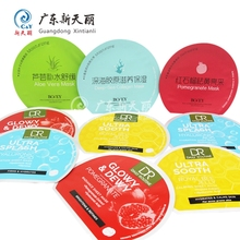 Eco-friendly customized printed material bag factory mask packing bags cosmetic sachet for sale