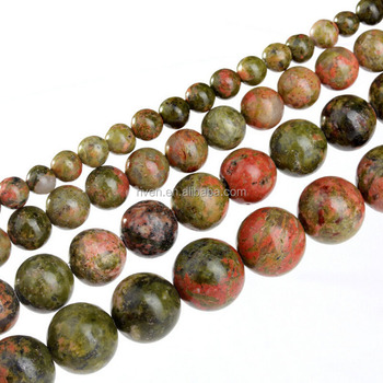 NB0034 Natural Stone Bead 4mm 6mm 8mm 10mm unakite loose bead
