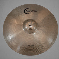 TXD series cymbals Professional Cymbal For Drum set