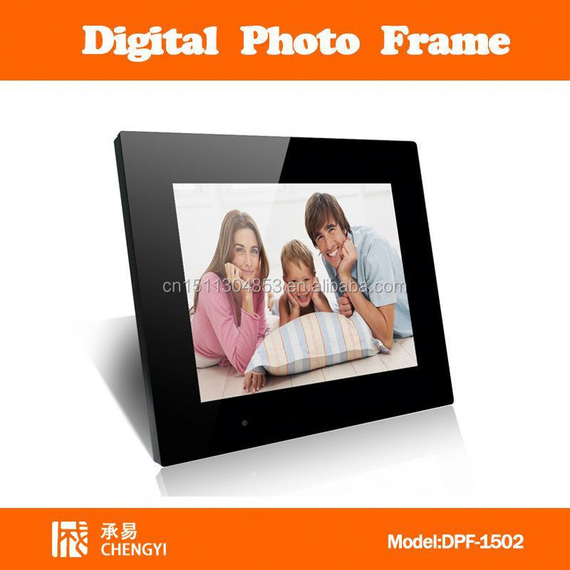 2015 acrylic 3D offset 15''17 digital frame electronic video digital photo
