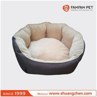Shell Shaped Cozy Craft Luxury Pet Dog Beds