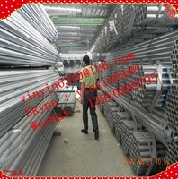 mild steel round pipe price circular round steel hollow section / CHS / erw pipe