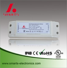 32w triac dimmable 1050ma constant current led driver