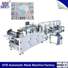 Factory Price Good Quality Automatic Square Cotton Pad Making Machine