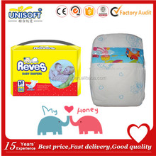 2016 J37 wholeasle mami poko disposable relax love japanese adult baby diapers