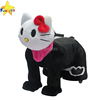 /product-detail/funtoys-ce-plush-motorized-animals-electric-in-mall-60538625820.html